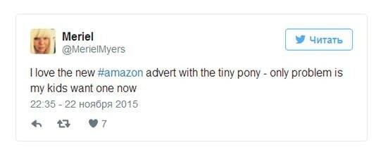 Реклама Amazon с одинокой маленькой лошадкой растрогала пользователей соцсетей