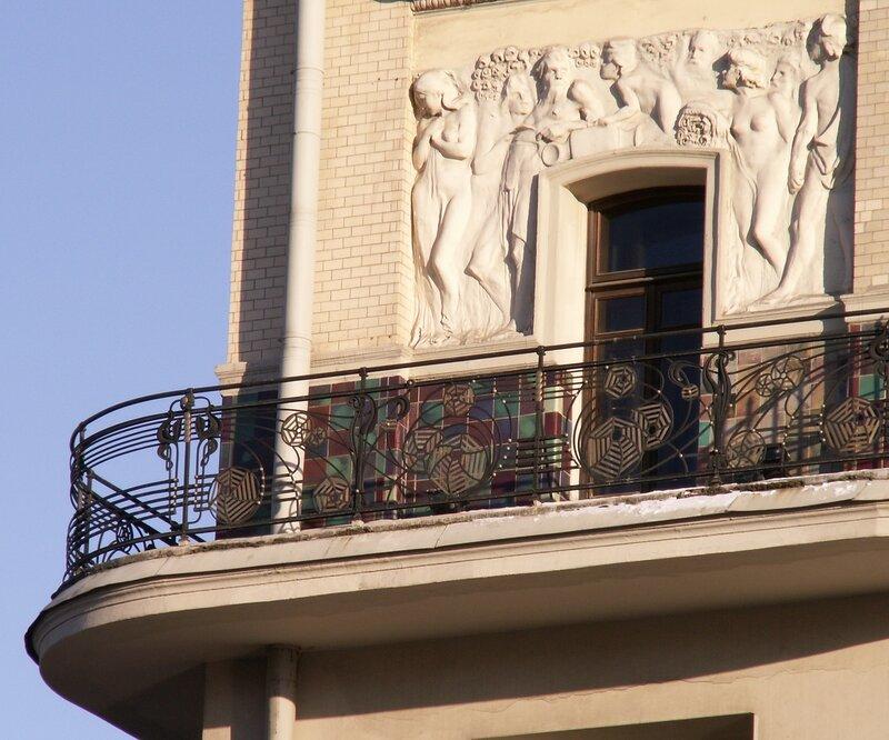 """Балкон """"Метрополя"""""""