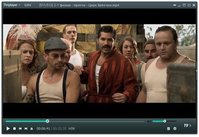 Как сохранить отдельный кадр фильма (сделать скриншот видео)