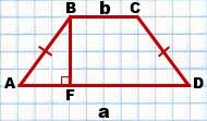 \ [AF = \ frac {{a - b}} {2} \]