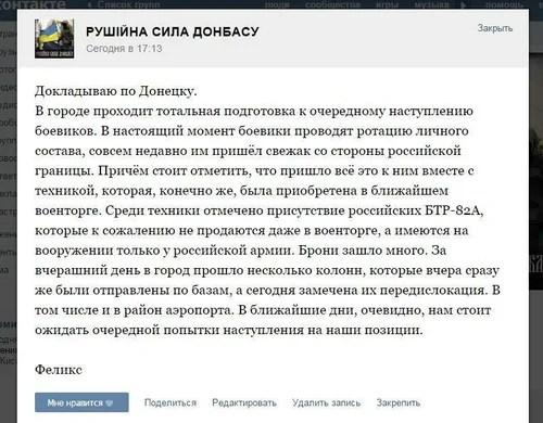 Донецкие калы