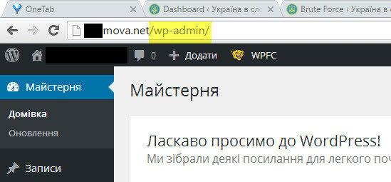 403 access denied   помилка доступу в адмінку WordPress за зміненою адресою авторизації