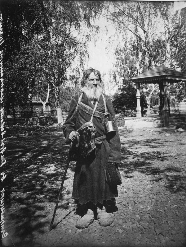 Максим Дмитриев: фотографии царской России (45 фото ...