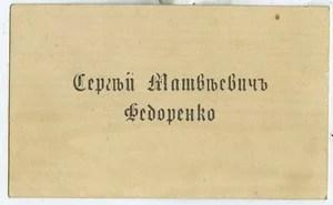 Воронеж типография Цеппелин визитки