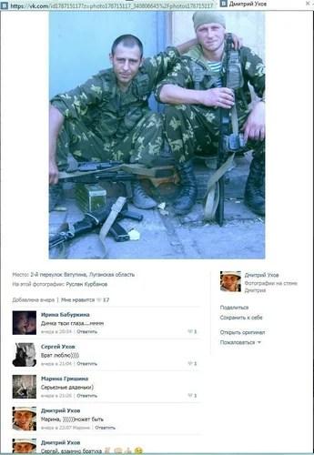 ВЧ 27777 в Украине_05.jpg