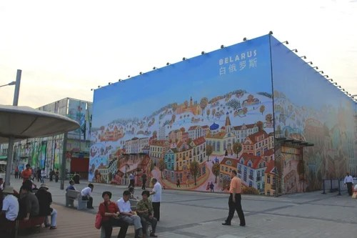 Стенд Беларуси на выставке Expo 2010