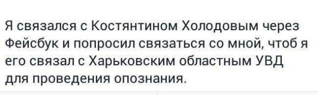 Система роботи міліції (за Геращенком)