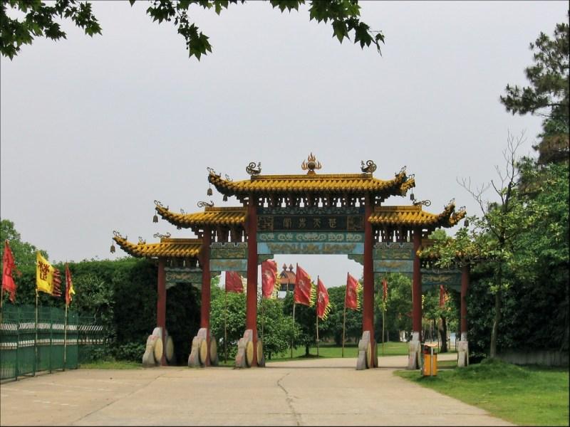 Ворота, гора Мошань, Ухань