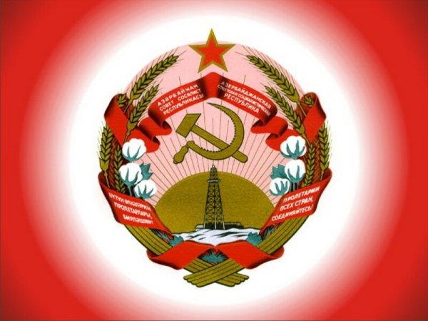 Обои с символикой СССР. Обсуждение на LiveInternet ...