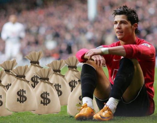 Криштиану Роналду не может сосчитать свои деньги