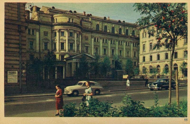 Московская консерватория им. П.И.Чайковского