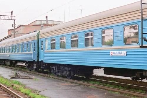 Исчезнувшие фирменные поезда - Поезда Российских железных ...