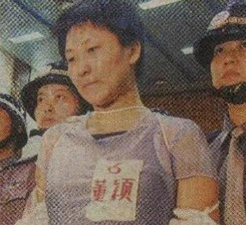 10 самых красивых китаянок перед смертной казнью