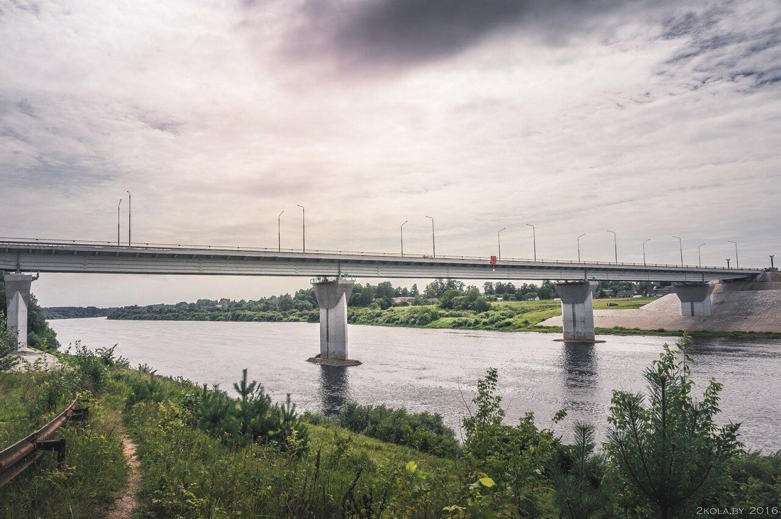 Мост через Западную Двину в Верхнедвинске