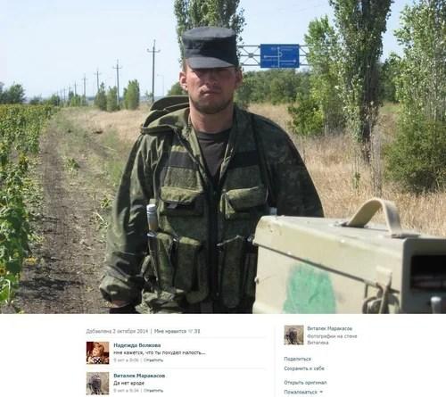 20141020_Виталек Маракасов 136 омсбр _Луганск_08.jpg