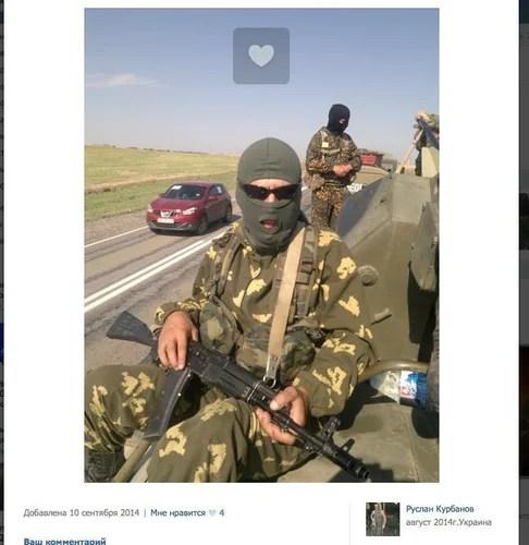 ВЧ 27777 в Украине_07.jpg