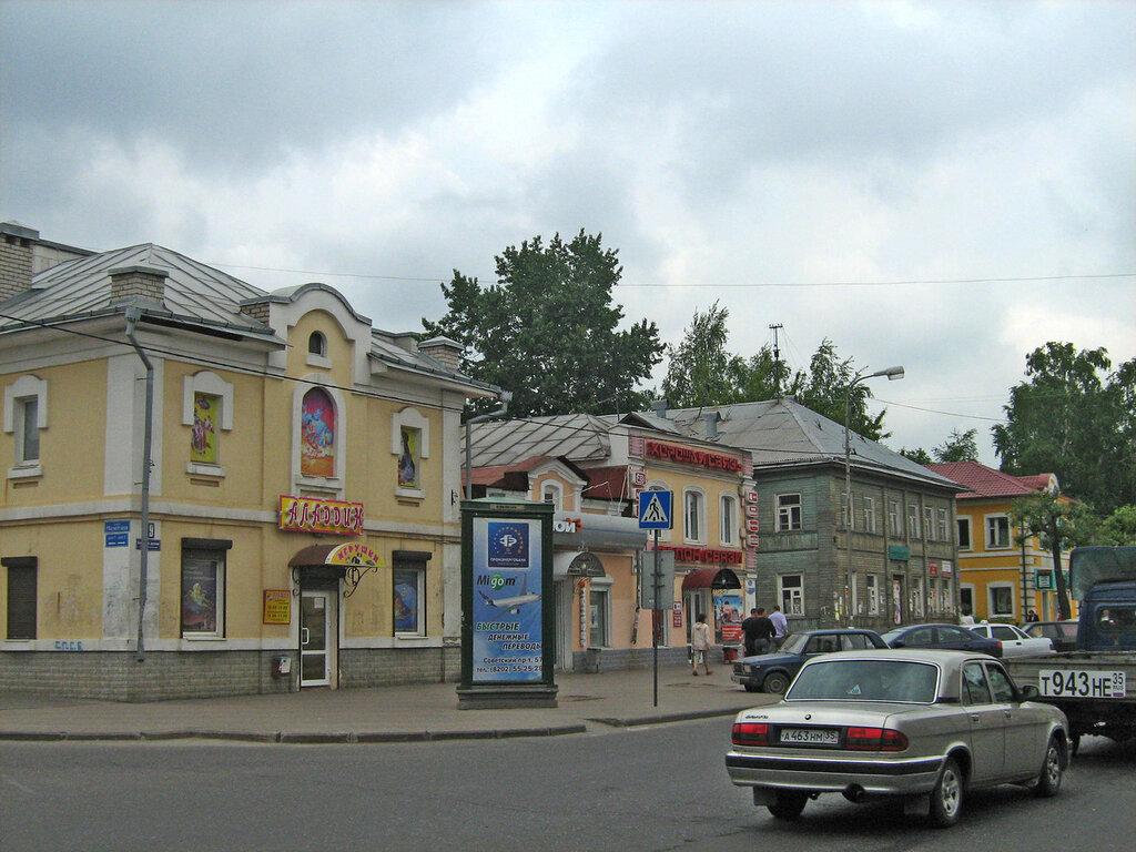 город Череповец, города России