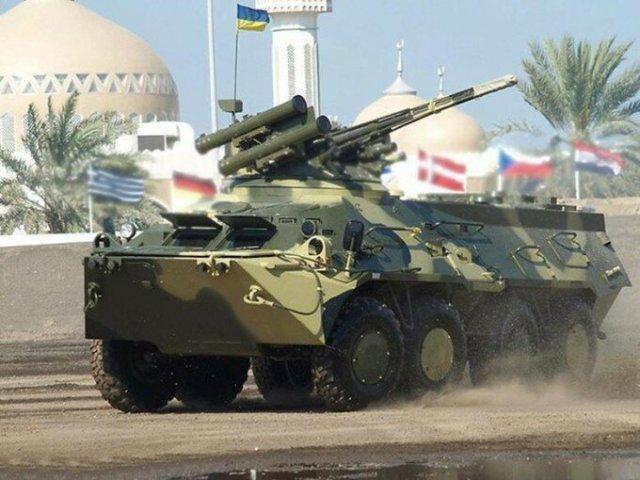 Звернення начальника Генштабу України до народу і армії