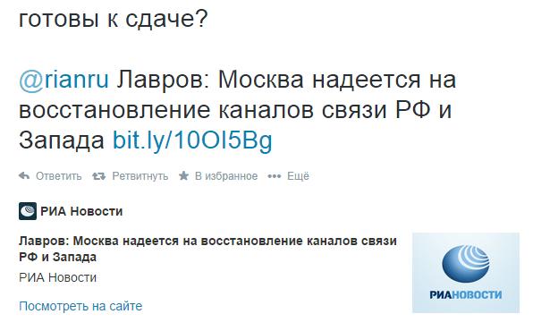 20141008_сдача_.PNG