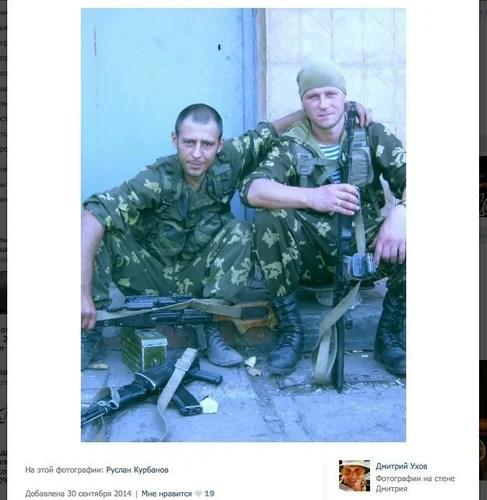 ВЧ 27777 в Украине_06.jpg