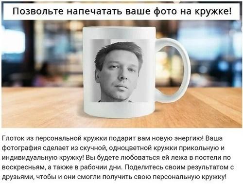 Кружки от Воронежской типографии Цеппелин