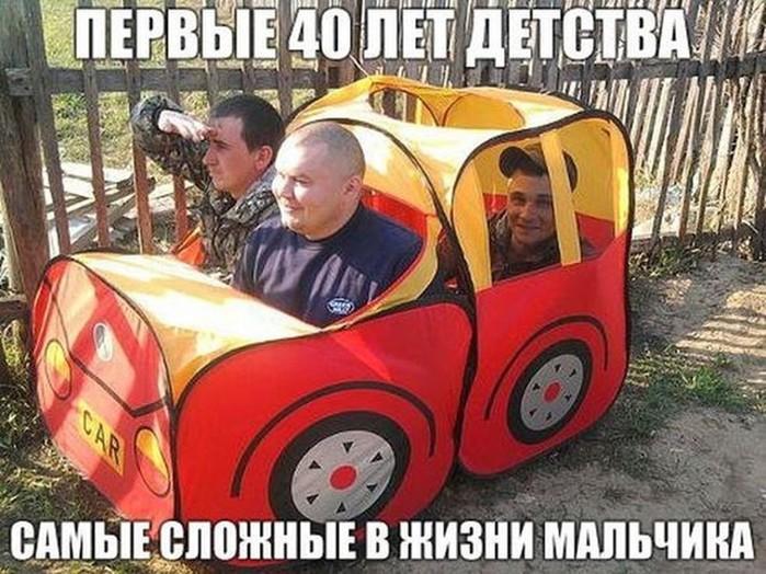 Фотографии автомобильных приколов и видео