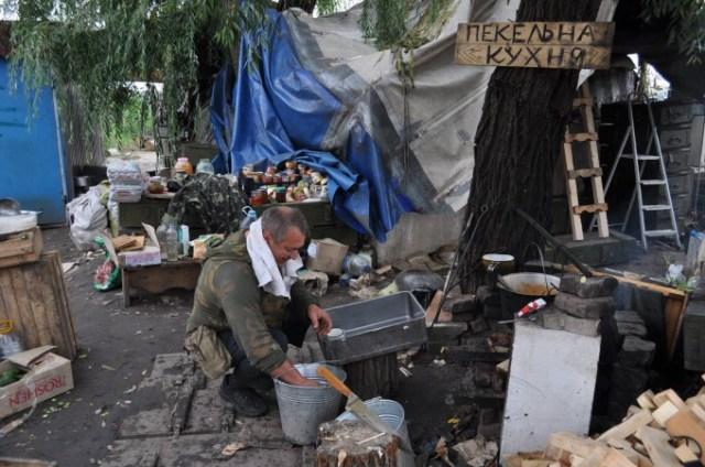 Пекельна кухня