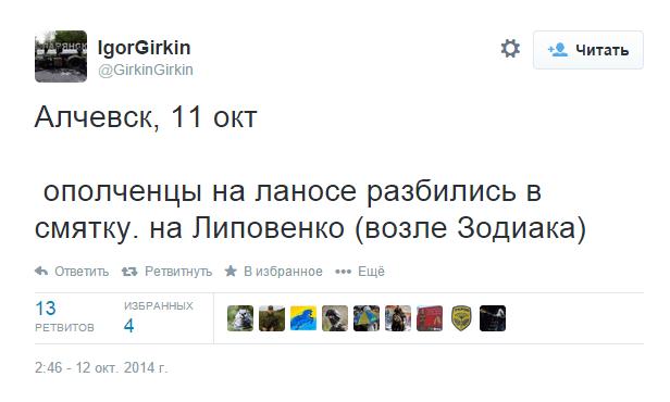 20141011_самоубой1.PNG