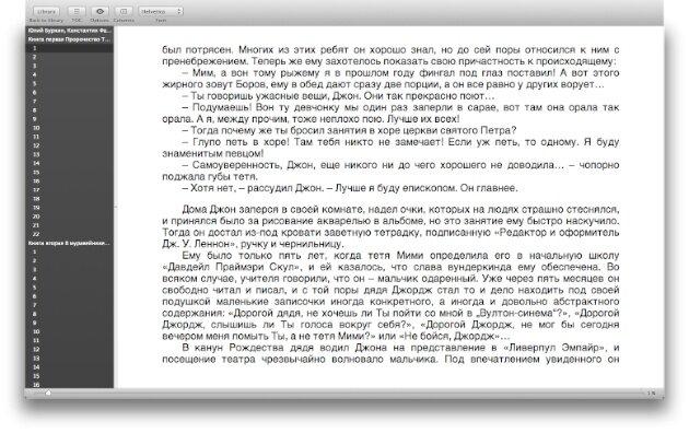 Kitabu ePub Mac OS