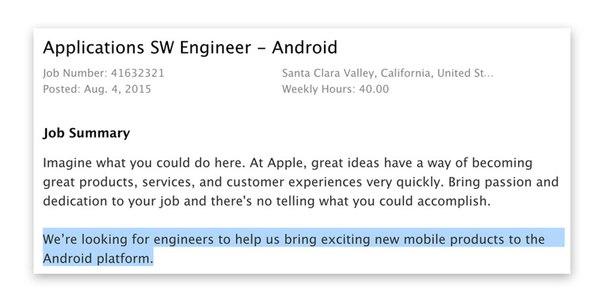 Apple открыла вакансию Android-разработчика для создания новых продуктов