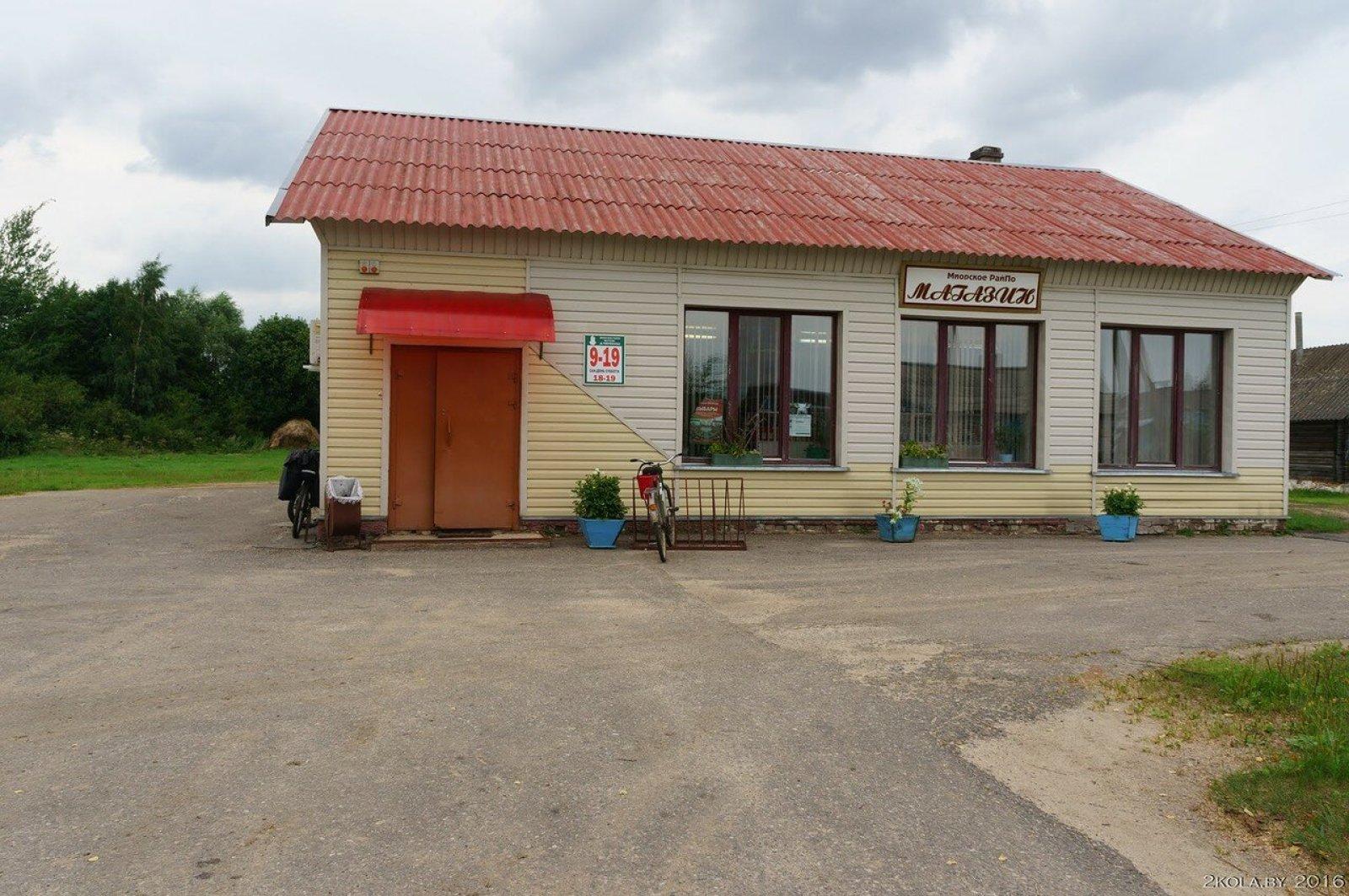 магазин в деревне Черессы
