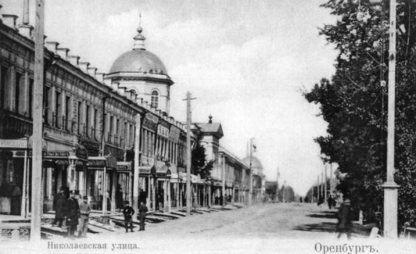 Старенький Оренбург ОПТИМИСТ