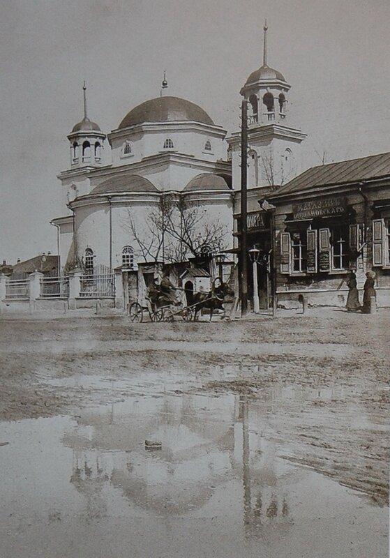 Старые фото городов. Омск (88 фото). Обсуждение на ...