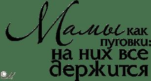 Картинки Про Семью С Надписью