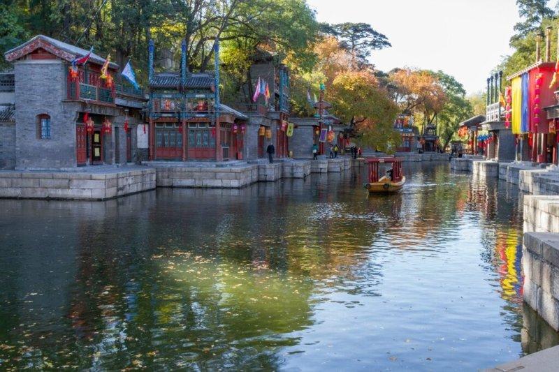 улица Сучжоу, парк Ихэюань