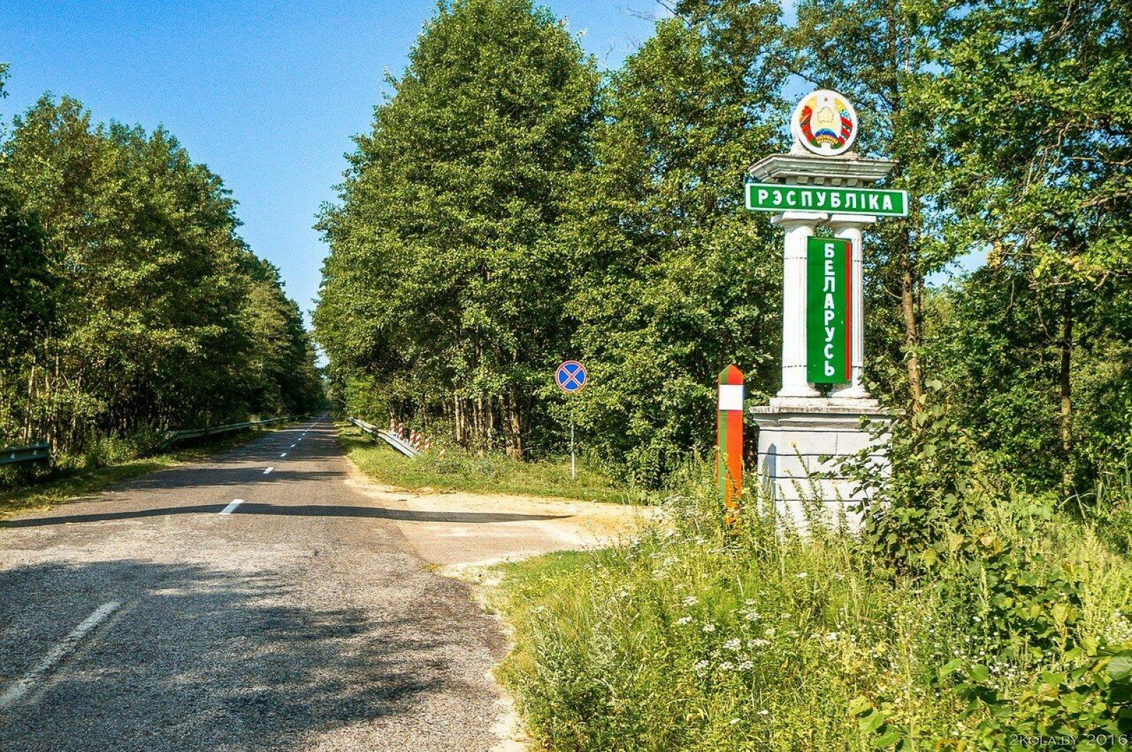 Велопоход на Шацкие озёра. Граница Беларусь-Украина