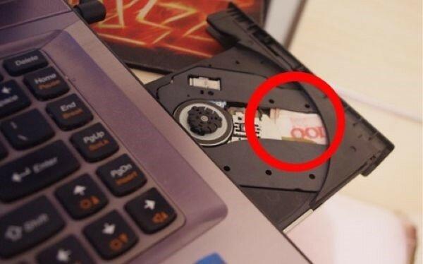 Тайник в CD-ROM
