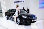 автомобиль, апрель, весна, выставка, город, машина, мир автомобилей, питер, россия, санкт-петербург, CHANGAN, китайский автопром