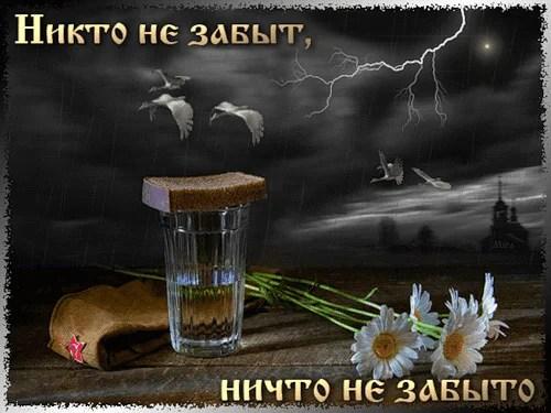 Подборка Открыток - 9 МАЯ. ПОМНИМ... ГОРДИМСЯ ...