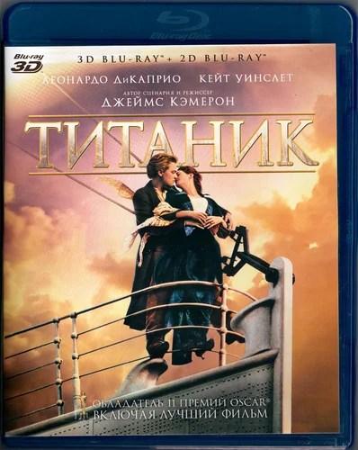 Титаник - коллекционное издание