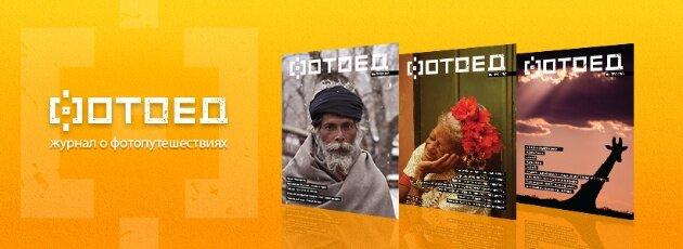Киоск русские журналы для iPad бесплатно
