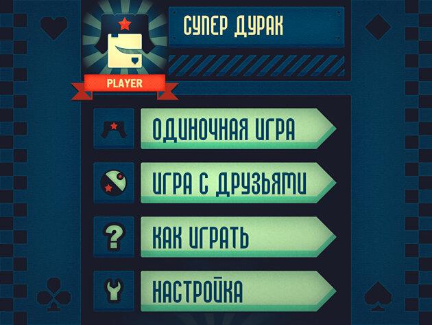 Скачать игровые автоматы jar на телефон играть игровые автоматы бесплатно и без регистраций