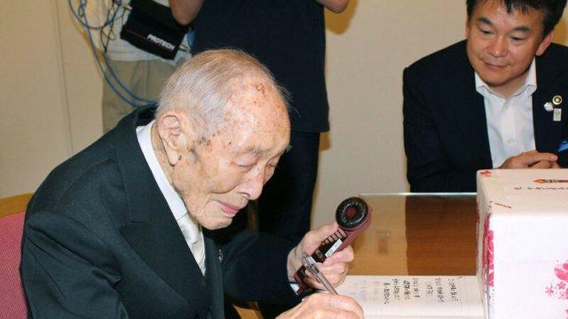 Самый старый мужчина в мире: японцу исполнилось 111 лет