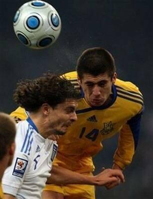 Україно грецькі емоції (фото)