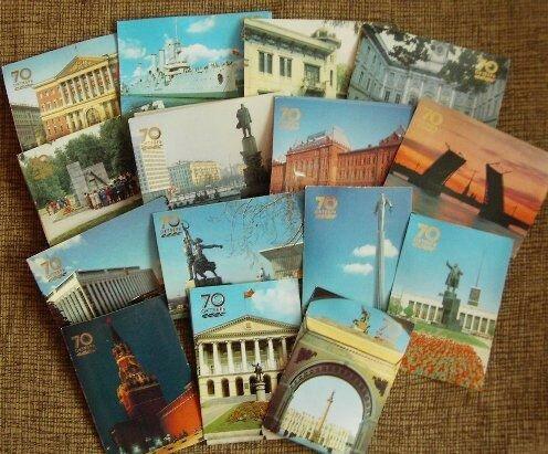 открытки городов