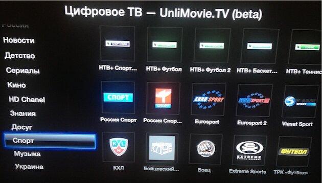 unlimovie Смотрим российское и украинское ТВ на Apple TV без джейлбрейка