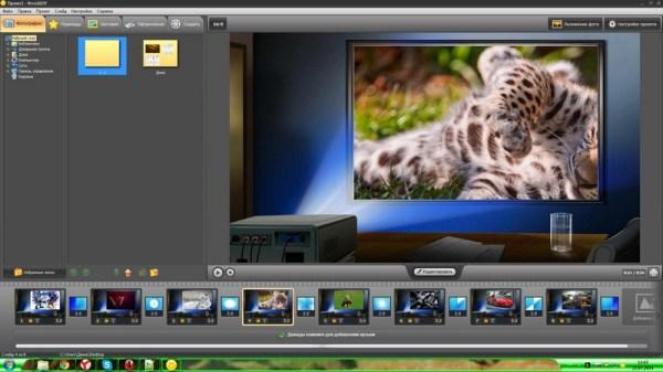 Скачать Программу Для Оживления Фотографий - dedalbites