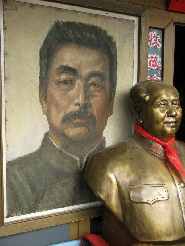 Портрет Лу Синя и бюст Мао Цзэдуна, рынок Паньцзяюань, Пекин