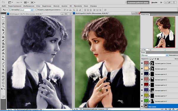 Сделать Черно-белое Фото Цветным В Фотошопе