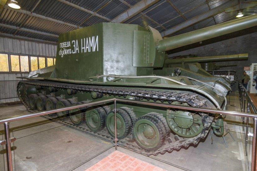 СУ-100-Y, Кубинка